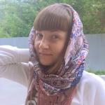 купить платок с кистями русский в новосибирске красивый