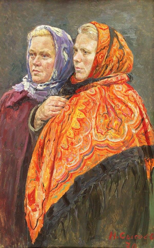 Сысоев Н.А. «Женщины в платках»